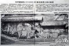 臼杵磨崖仏(02)