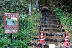 臼杵磨崖仏(09)