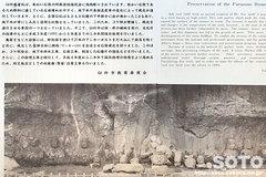 臼杵磨崖仏(16)