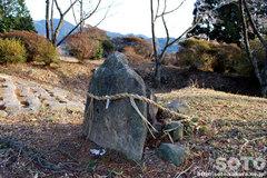 隈部氏館跡(石)
