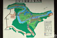 清水磨崖仏(1)