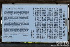 十六羅漢岩(2)