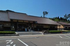 石見銀山資料館(1)