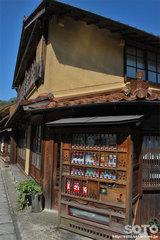 石見銀山(自動販売機)