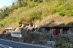 石見銀山(五百羅漢)