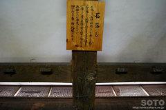 松江城(石落とし)