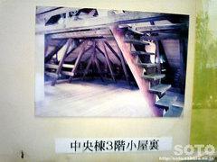 青木別邸(8)