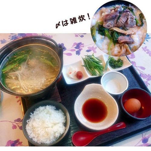 20190521スパ羅漢(すっぽん鍋)