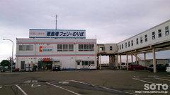 徳島フェリー