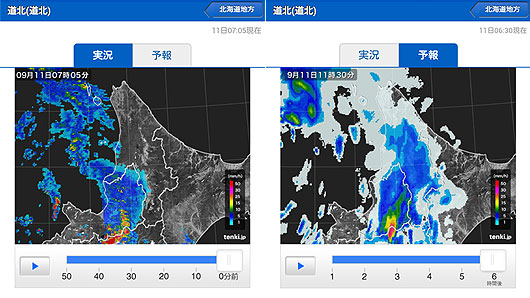 2014/09/11天気図