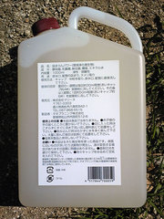 えひめAI-1(2)