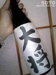 自酒(1)