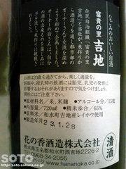 自酒(2)