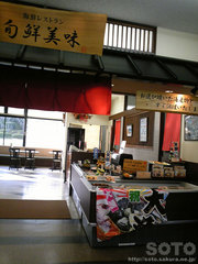 下松SA(3)