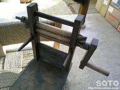 綿の実取り機