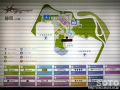 静岡SA(2)