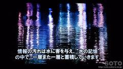 映画 WATER(2)