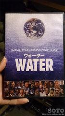 映画 WATER(1)