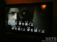 1201_01カラオケ.jpg