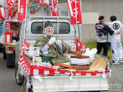 沓形のお祭り(1)