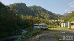 鷲の宿(撮影用バス)