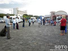 さくらんぼオフ2012(2)