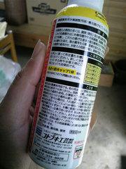 善玉菌がすごいんです(2)