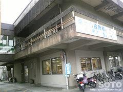 菊池図書館