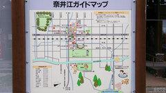 奈井江の周辺図