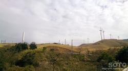 俵山(1)