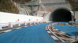 俵山(トンネル)
