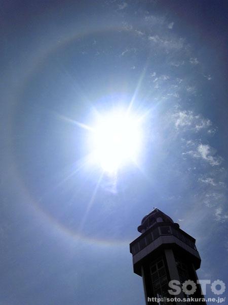 秩父別の時計台と日暈