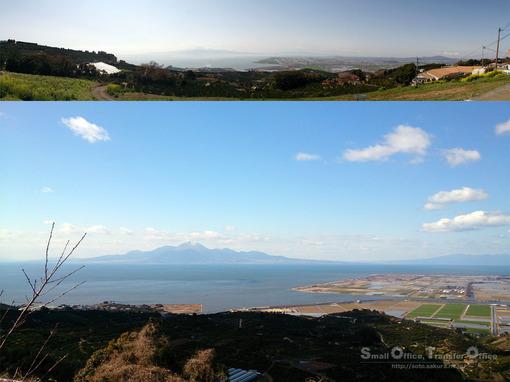 ナルシストの丘からの眺め