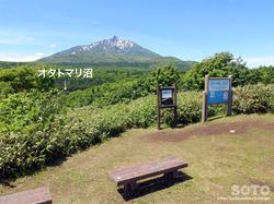 白い恋人の丘(2)