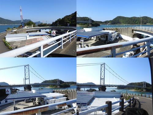 樋島大橋は「の」の字