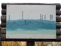 層雲峡・黒岳(15)