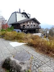 層雲峡・黒岳(30)