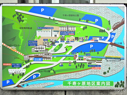 立山駅周辺案内図