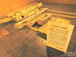 立山/室堂ターミナル(雄山神社資料)