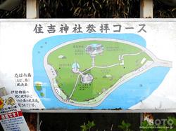 宇土 住吉自然公園(マップ)