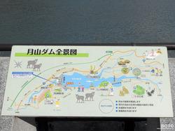 月山ダム(マップ)