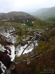 城ヶ倉大橋からの眺め(2)