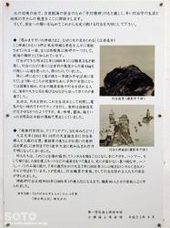神威岬2018(16)