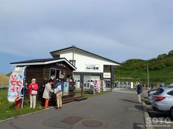 神威岬2018(26)