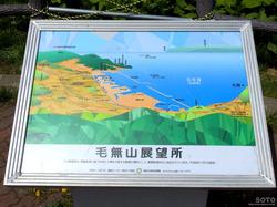 毛無山(2)