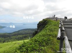 美幌峠(5)