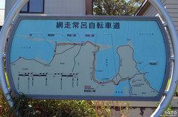 卯原内交通公園(自転車道地図)