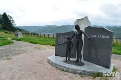 シューパロ湖(大夕張の碑)