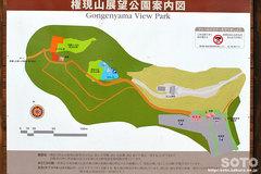 野母半島県立公園(2)