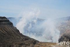 阿蘇中岳(噴火口1)